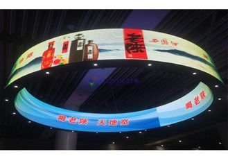 1500 Nits High Definition Cylinder Led Display, Layar Led Tanpa Kipas Lembut